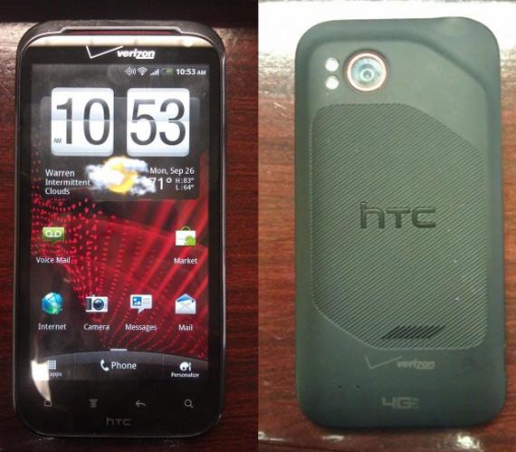 HTC Vigor Android smartphone, Δυπύρηνο 1.5GHz με οθόνη 720p