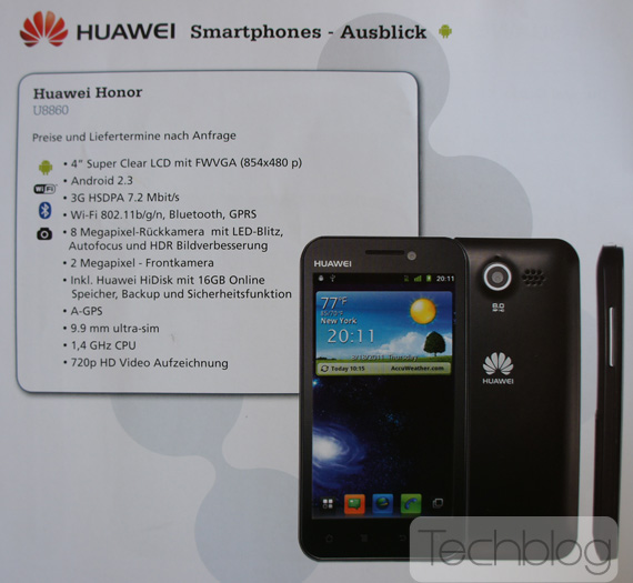 Huawei Honor U8860, 1.4GHz με 4άρα οθόνη και κάμερα HDR