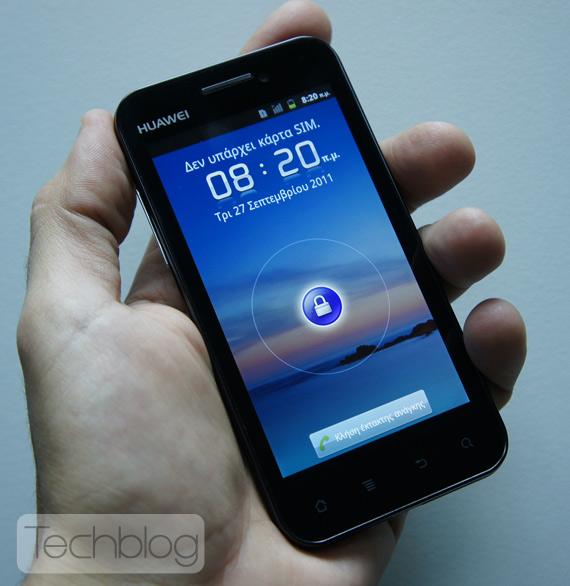 Huawei Honor U8860 ελληνικό βίντεο παρουσίση