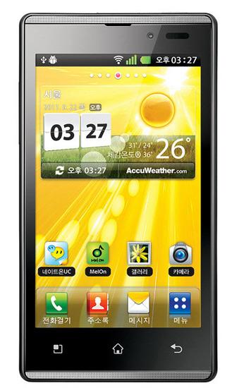LG Optimus EX, Το πρώτο smartphone με NVIDIA Tegra 2 1.2GHz