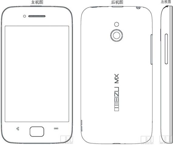 Meizu MX smartphone, Τετραπύρηνο από την Κίνα με 800 δολάρια