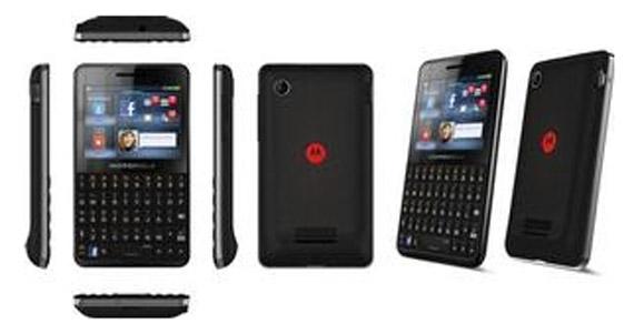 Motorola EX225 Facebook phone, Με Brew Mobile OS;