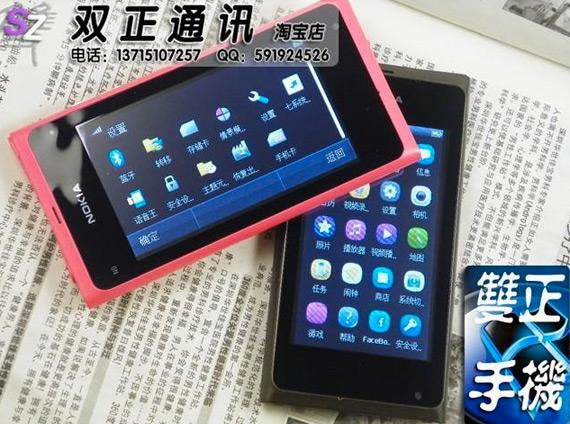 Nokia N9 κλώνος δίκαρτο με iOS user interface