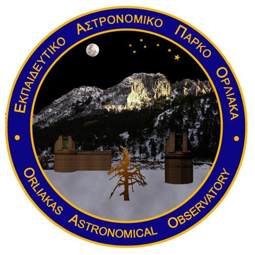 Εκπαιδευτικό Αστρονομικό Πάρκο Όρλιακα, Μια αστρομαρίνα στα Γρεβενά!