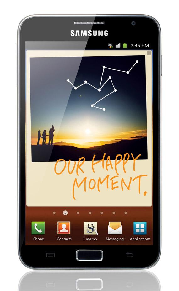 Samsung Galaxy Note Ελλάδα τιμή