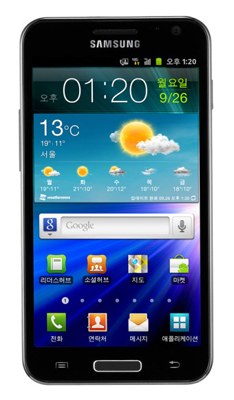 Samsung Galaxy S II HD, Με οθόνη 4.65 ίντσες Super AMOLED 1280x720 pixels