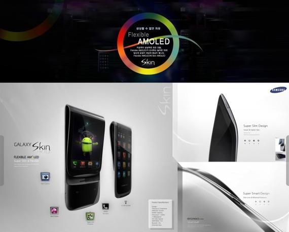 Samsung Galaxy Skin, Θα μπορούσε να γίνει πραγματικότητα το 2012;