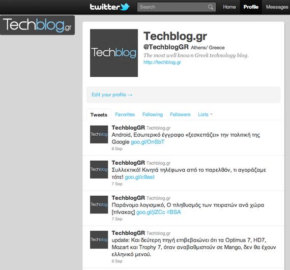 Twitter, Ξεπέρασε τα 100 εκ. ενεργούς χρήστες