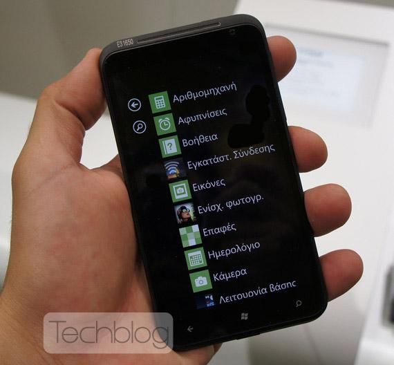 Αναβάθμιση Windows Phone Mango, Δεν θα φέρει ελληνικό μενού
