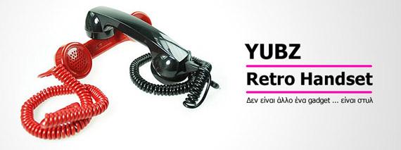 Τρελός Διαγωνισμός Techblog, Κερδίστε δύο Retro Handset YUBZ