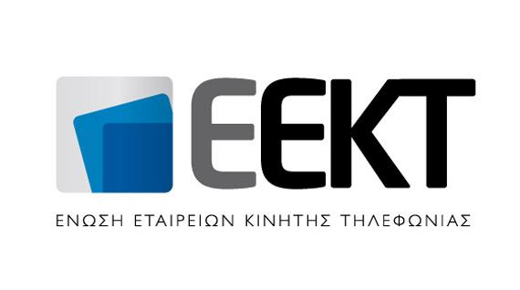 ΕΕΚΤ logo