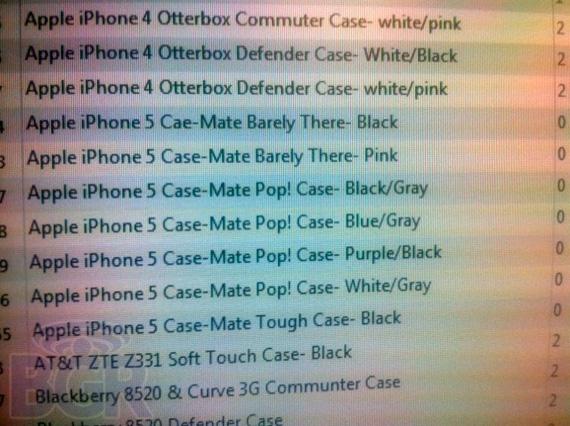 iPhone 5, Θήκες σιλικόνης καταφθάνουν στα καταστήματα της AT&T
