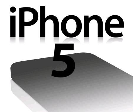 iPhone 5, Ετοιμάζεται να πάρει θέση στον κατάλογο του Expansys