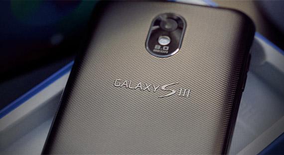 Samsung Galaxy S III, Θα έχει οθόνη 4.65 ίντσες Super AMOLED Plus 720p;
