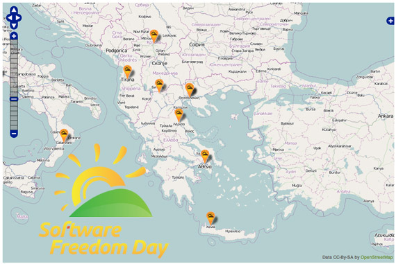 Παγκόσμια Ημέρα Ελευθερίας Λογισμικού, Σάββατο 17 Σεπτεμβρίου 2011