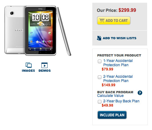HTC Flyer tablet, Έπεσε στα 299 δολάρια Αμερικής [16GB Wi-Fi]