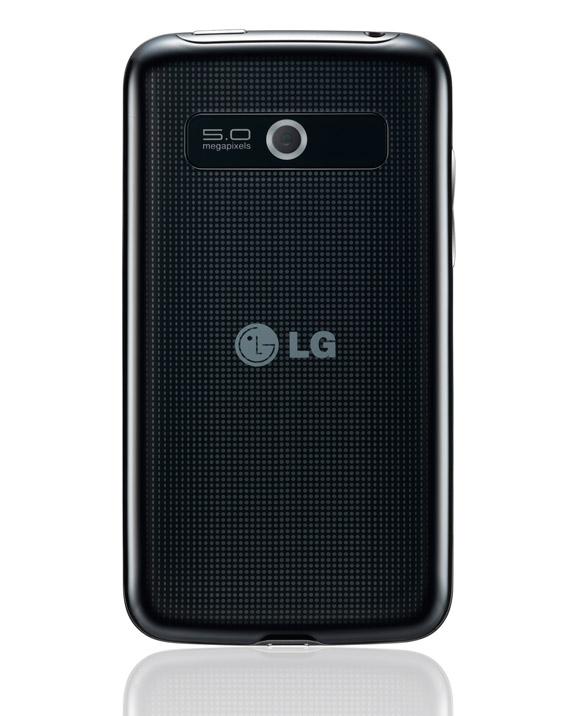 LG Optimus Hub Android smartphone, Με οθόνη 3.5 ίντσες στα 200 ευρώ
