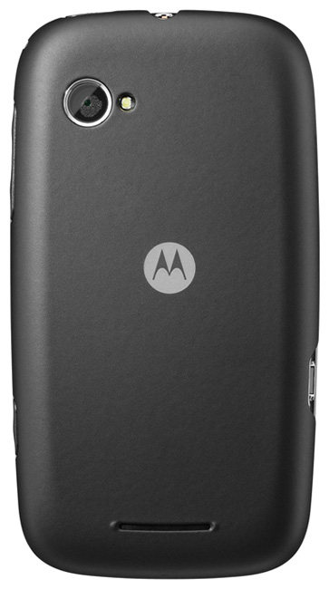 Motorola Fire, Έρχεται στη Vodafone με QWERTY πληκτρολόγιο και Gingerbread