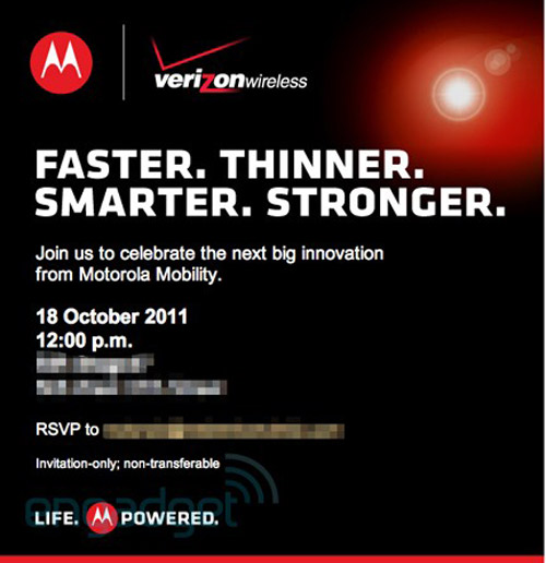 Motorola Spyder, Ανακοινώνεται επίσημα [teaser video]