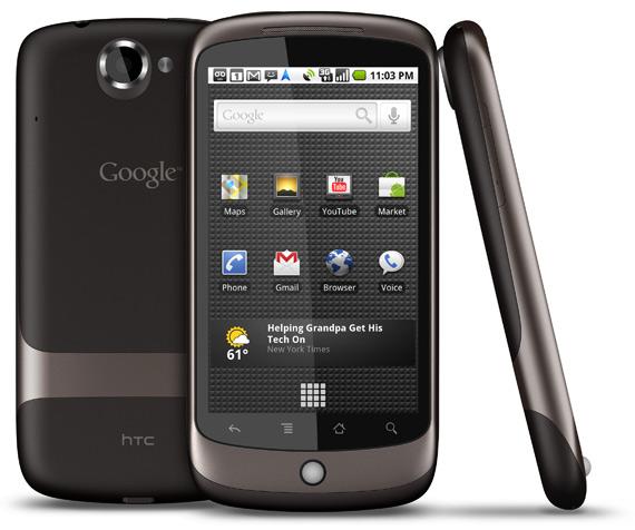 Nexus One, Δεν θα αναβαθμιστεί σε Ice Cream Sandwich