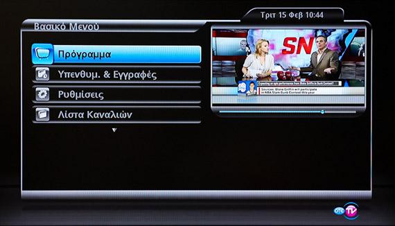 ΟΤΕ TV, H ψυχαγωγία γίνεται εμπειρία για όλους