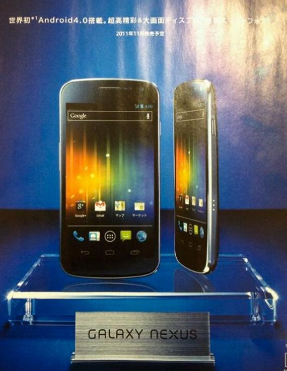 Samsung Galaxy Nexus, Το υποδεχόμαστε τα ξημερώματα με live chat