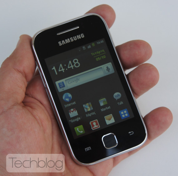 Samsung Galaxy Y ελληνικό βίντεο παρουσίαση