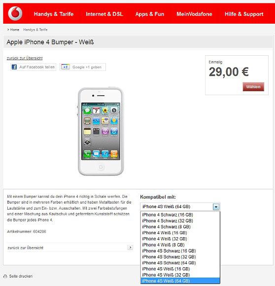 Vodafone Γερμανίας,