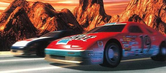 Το θρυλικό Daytona USA ξαναζει σε PSN και XBLA