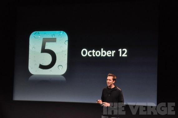 iOS 5, Διαθέσιμη η αναβάθμιση
