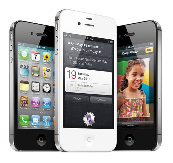 iPhone 4S Vodafone τιμές και προγράμματα συμβολαίου