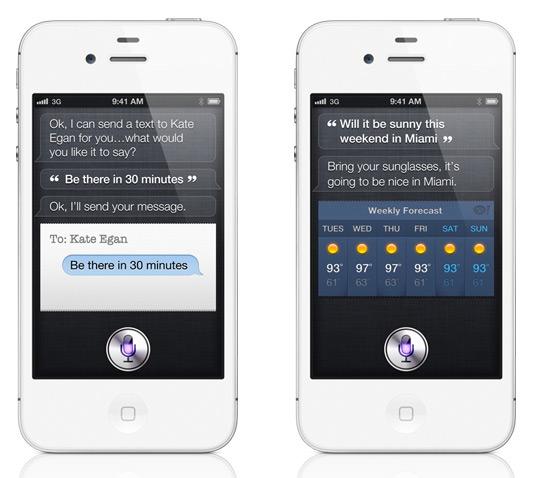 iPhone 4S Siri, Λέει μόνο την αλήθεια, μπορείς να την αντέξεις;