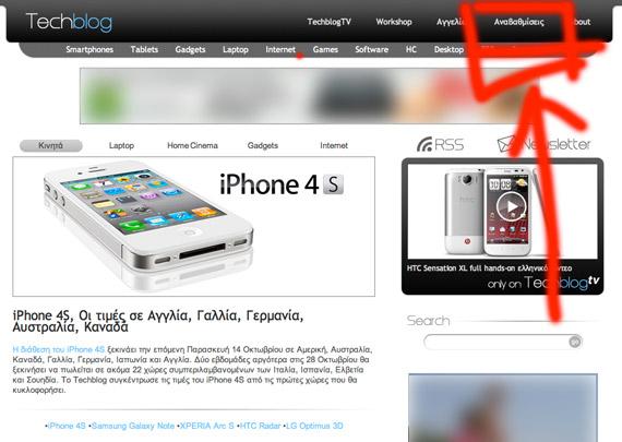 Πίνακας με τις επικείμενες αναβαθμίσεις κινητών και smartphones