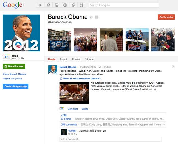 Ο Μπαράκ Ομπάμα αποκτά επίσημη σελίδα στο Google+