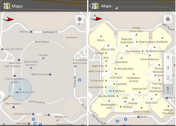 Google Maps 6.0 με δυνατότητα εσωτερικής πλοήγησης μέσα στα κτήρια