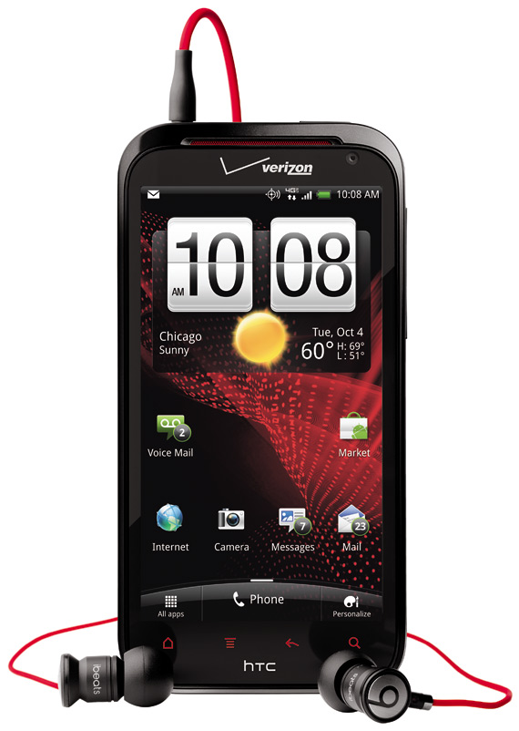 HTC Rezound, Φωτογραφίες και πλήρη τεχνικά χαρακτηριστικά
