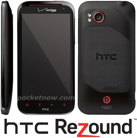 HTC Rezound με Beats Audio