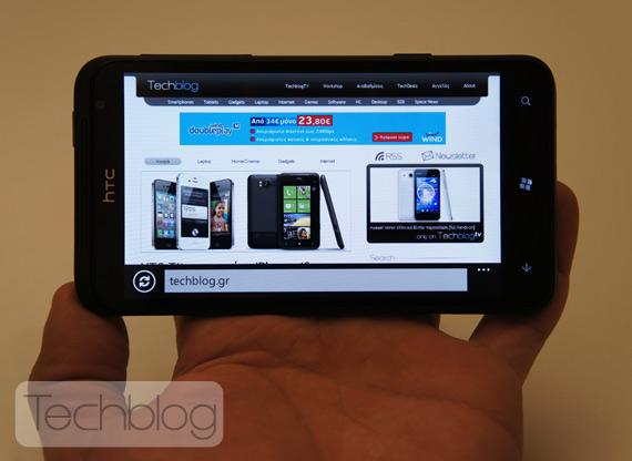 HTC Titan ελληνικό βίντεο παρουσίαση