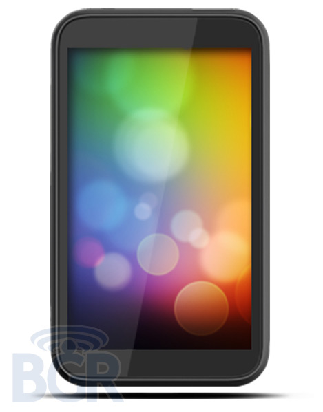 HTC Ville, Το πρώτο της με οθόνη Super AMOLED;