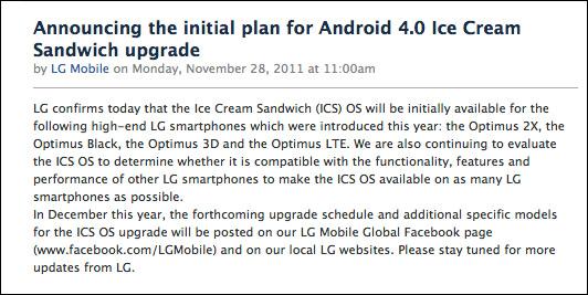 Επίσημο, Θα αναβαθμιστούν σε ICS τα LG Optimus 2X, Black και Optimus 3D