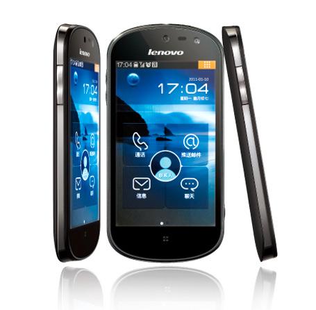 Lenovo LePhone S2, Το πρώτο smartphone σε δύο εκδόσεις με διαφορετική RAM