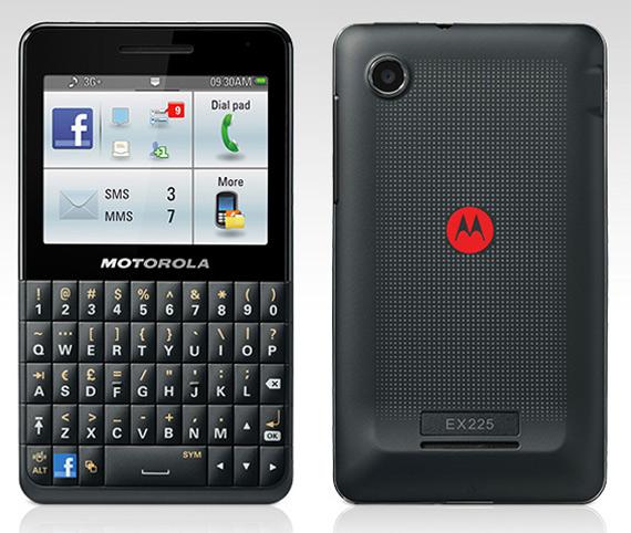 Motorola EX225, Με dedicated κουμπάκι Facebook