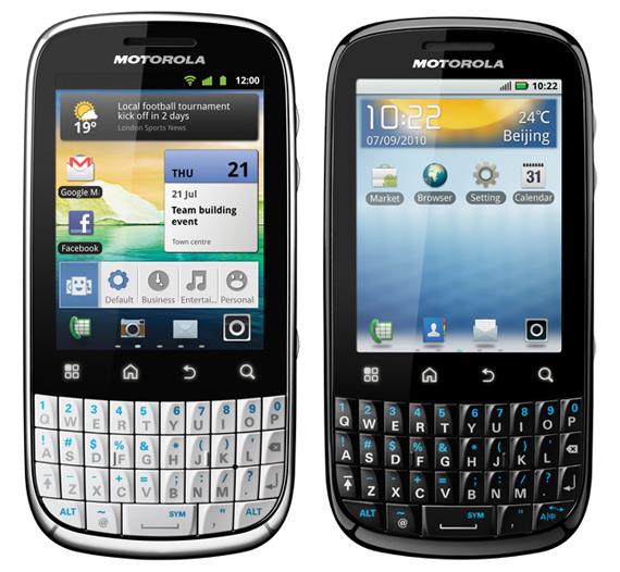 Motorola Fire, Android με QWERTY στη Vodafone με 149 ευρώ