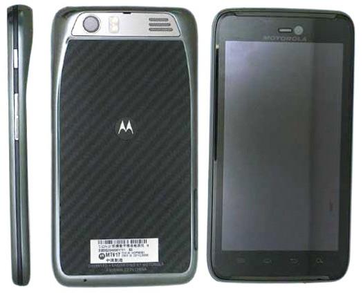 Motorola MT917, Ένα RAZR για την αγορά της Κίνας