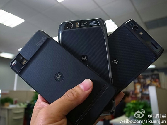 Motorola RAZR China, Το άσχημο με την κάμερα 13 Megapixel