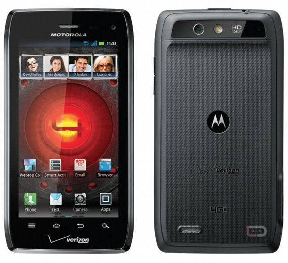 Motorola DROID 4, Ένα RAZR με συρόμενο QWERTY πληκτρολόγιο