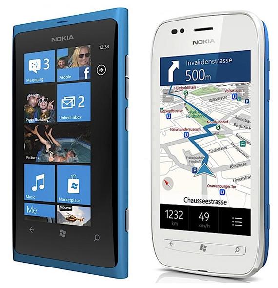Nokia Lumia 800 και Lumia 710, Οι τιμές στην Ελλάδα