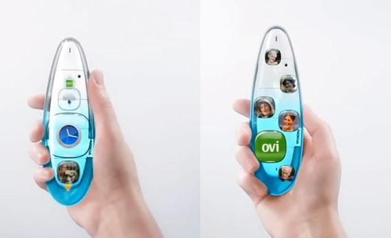 Nokia HumanForm με teardrop design, Απλά δεν υπάρχει