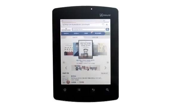Kyobo e-reader, Μεοθόνη τεχνολογίας Mirasol χαμηλής κατανάλωσης ενέργειας