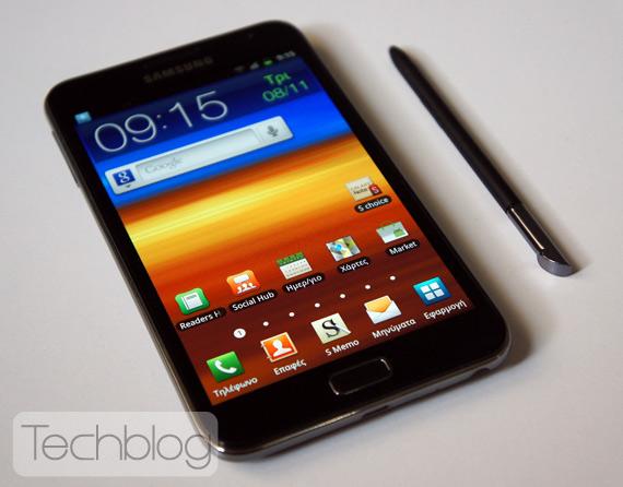 Samsung Galaxy Note, Δοκιμάσαμε το πενάκι S Pen [hands-on video]